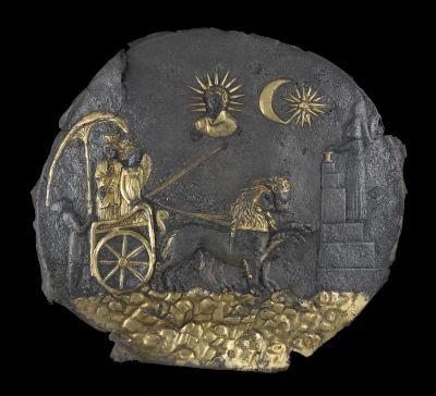 Afghan Cybele Disc